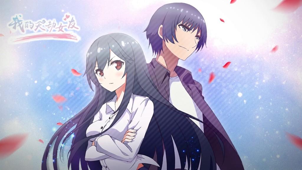 7 Really Good Chinese Romance Anime 9 Tailed Kitsune