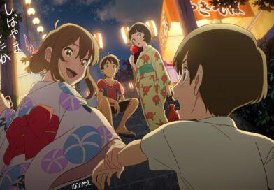 Anime Review: A Whisker Away (2020)